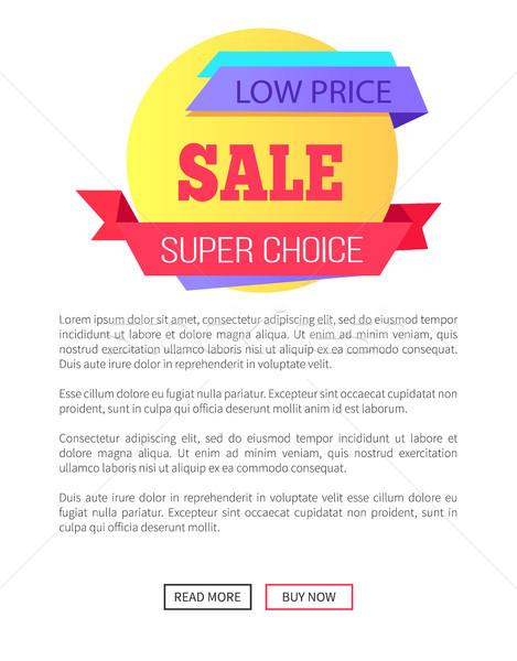 Düşük fiyat satış süper seçim etiket Stok fotoğraf © robuart