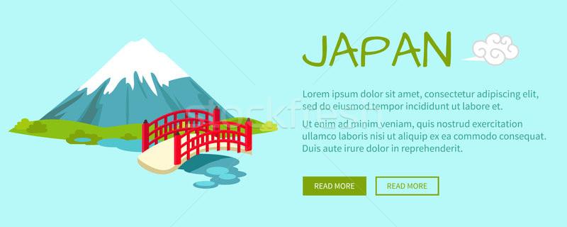 Giappone stile vettore web banner japanese Foto d'archivio © robuart