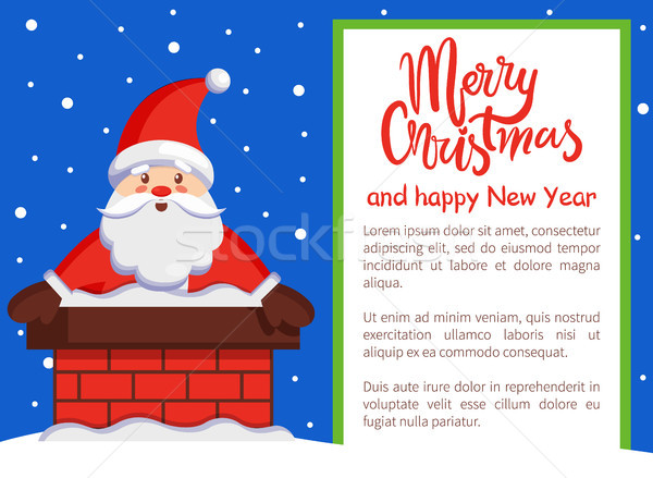 Merry Christmas Santa Claus in Chimney Vector Text Stock photo © robuart
