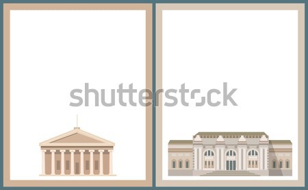 National Museum of Nature Science, Metropolitan Art Stock photo © robuart