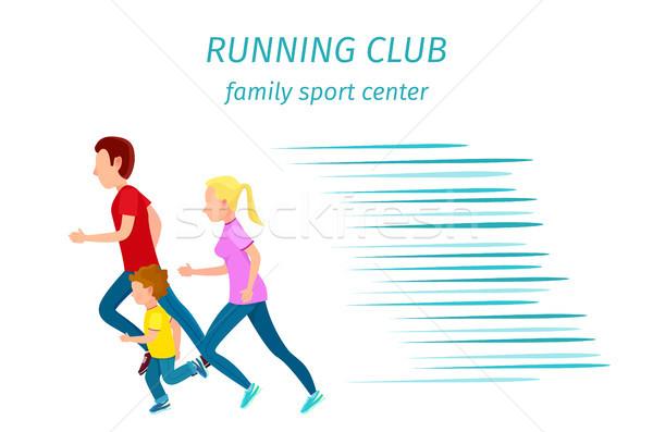 Famiglia sport centro esecuzione club salute Foto d'archivio © robuart