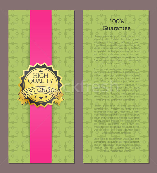 100 Guarantee High Quality Award Big Choice Vector Stock photo © robuart