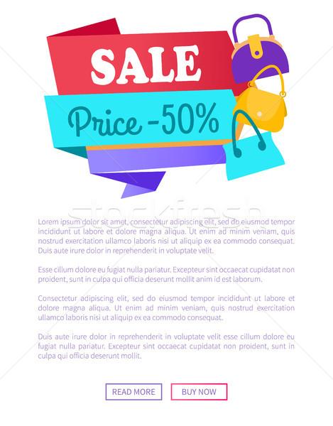 Verkoop prijs 50 af korting Stockfoto © robuart