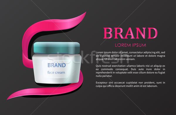 Marka produktu reklamy kosmetycznych krem jar Zdjęcia stock © robuart
