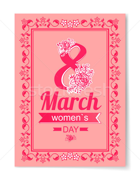 8 March Womens Day Best Wish Postcard Swirly Frame Stock photo © robuart