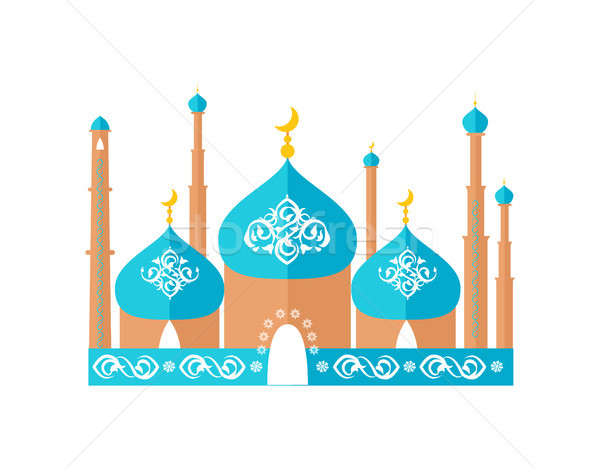 Mecset hold dekoráció ramadán poszter szett Stock fotó © robuart
