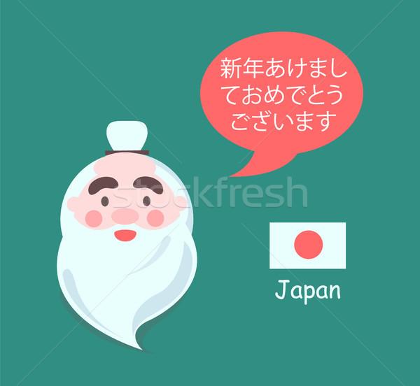 Japan kerstman japans vertaling gelukkig nieuwjaar Stockfoto © robuart