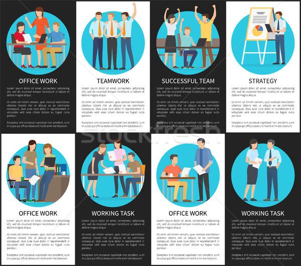 Kantoorwerk geslaagd team startup teams Stockfoto © robuart