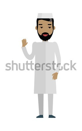 Handsome Arab Man with Cheerful Attitude Stock photo © robuart