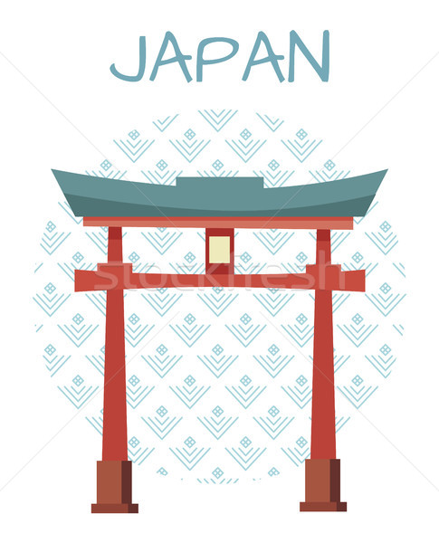 Japonya Filmi afiş geleneksel kemer kırmızı Stok fotoğraf © robuart