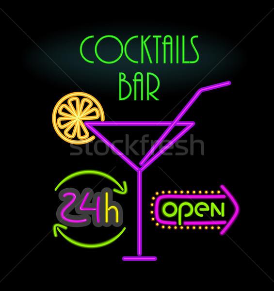 Kokteyller bar açmak 24 neon işaretleri Stok fotoğraf © robuart