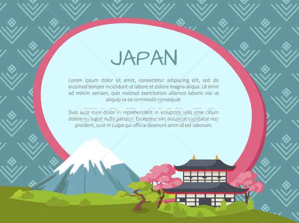 Japonia reklama banner szablon tradycyjny Zdjęcia stock © robuart
