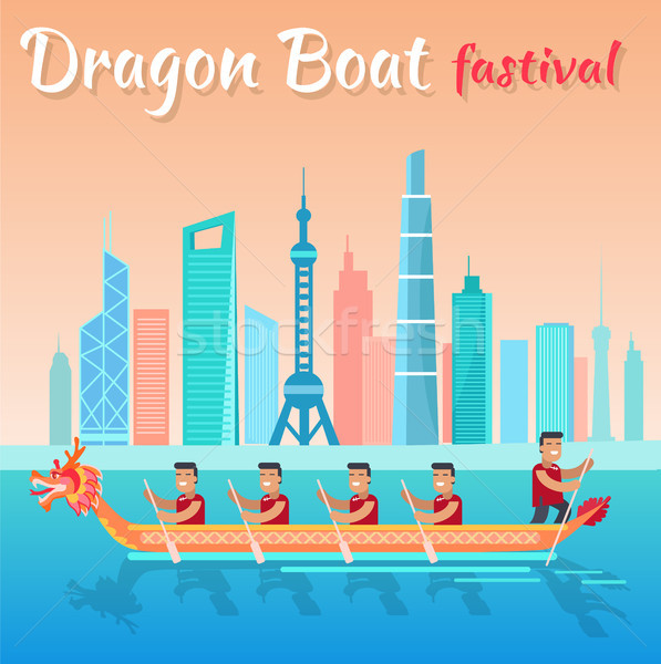 Dragon Boat Festival Promo Poster with Cityscape Stock photo © robuart