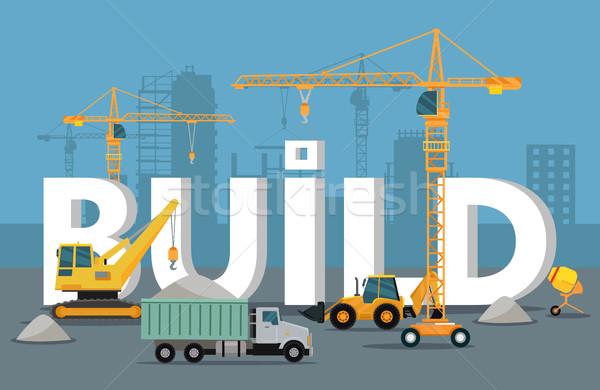 ストックフォト: ビルド · バナー · スタイル · 現代建築 · プロセス