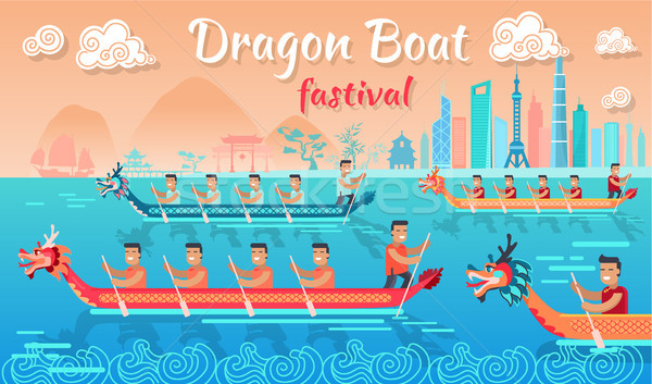 Dragon Boat Festival in China Promotion Poster Stock photo © robuart
