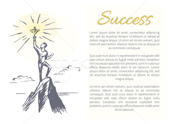 Success Person and Prize, Vector Illustration Stock photo © robuart