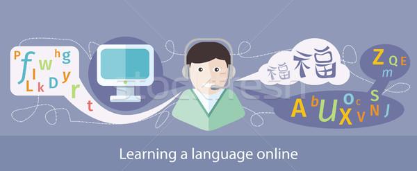 изображение преподавания иностранный интернет онлайн Сток-фото © robuart