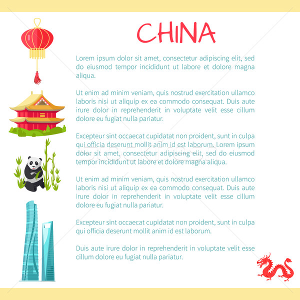 China Card with Text Information and Elements Stock photo © robuart