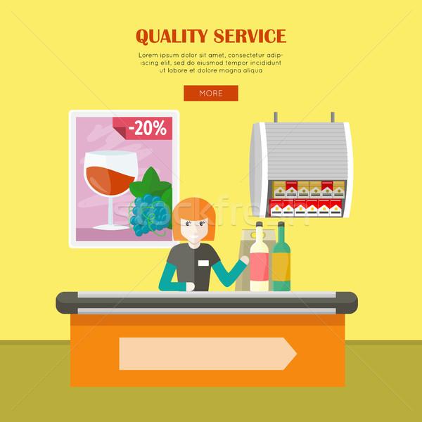 Qualité Ouvrir la supermarché vecteur web bannière Photo stock © robuart
