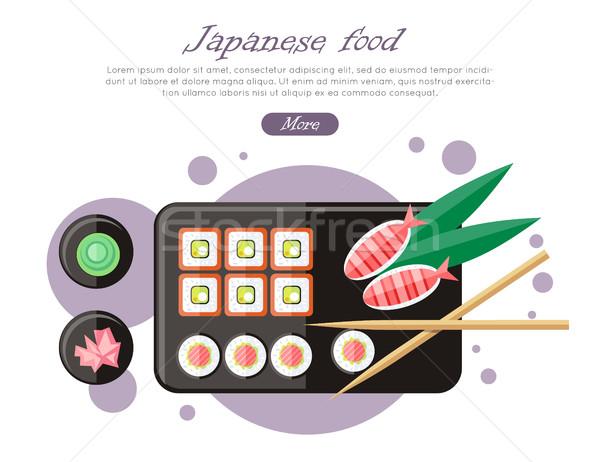 Japán étel illusztráció stílus vektor szusi wasabi Stock fotó © robuart