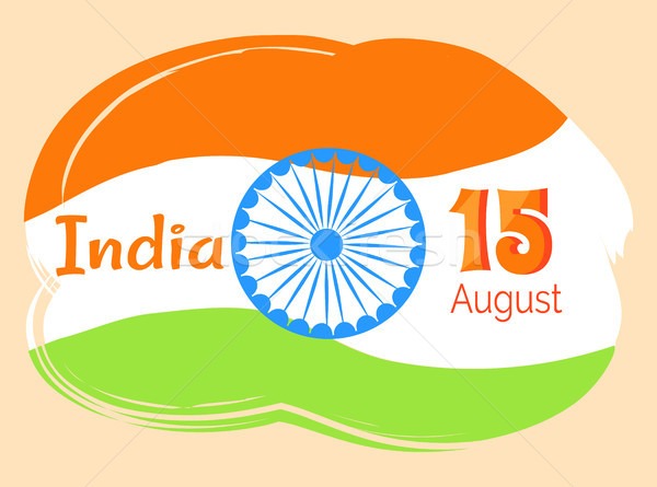 15 August Indian Independence Day Greeting Poster Stock photo © robuart