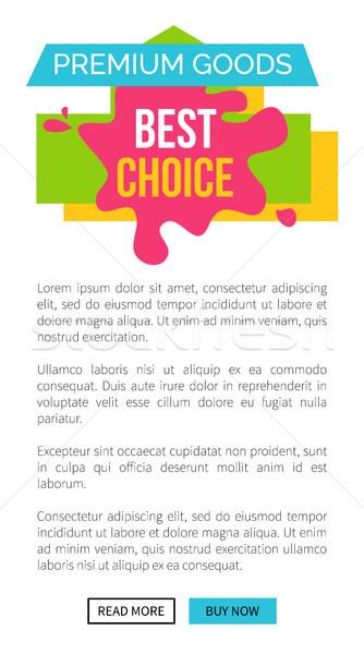 Prémium áru legjobb választás oldal minta internet Stock fotó © robuart