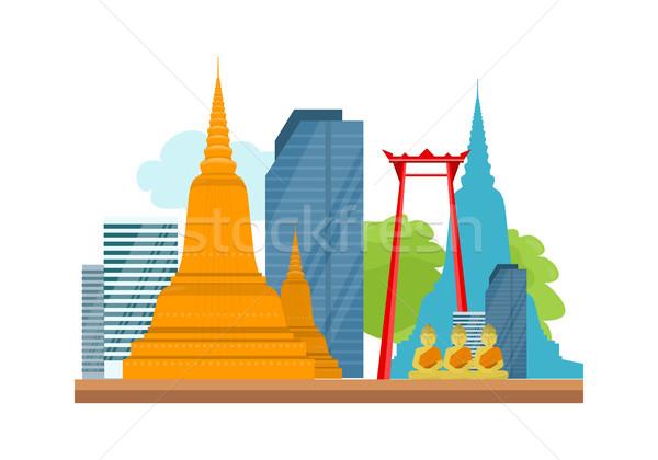 Részletes szalag szimbólumok sziluett óriás hinta Stock fotó © robuart