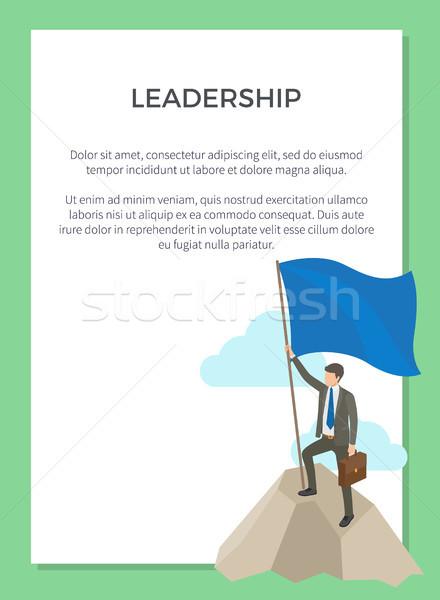 リーダーシップ ポスター 成功した ビジネスマン 男 先頭 ストックフォト © robuart