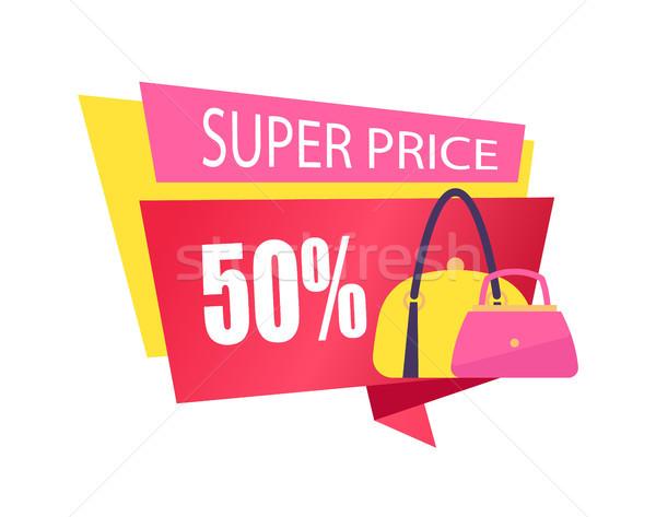 スーパー 価格 50 オフ 割引 ストックフォト © robuart