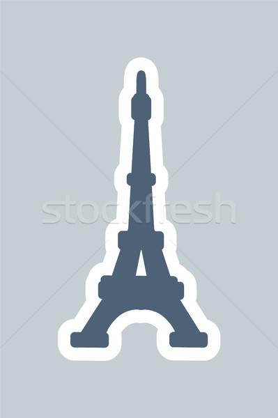 Siluet Eyfel Kulesi güzel kroki ünlü tüm Stok fotoğraf © robuart