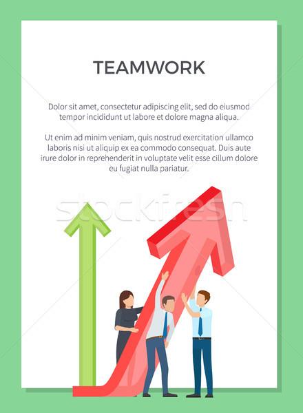Teamwork Visualization Vector Illustration Stock photo © robuart