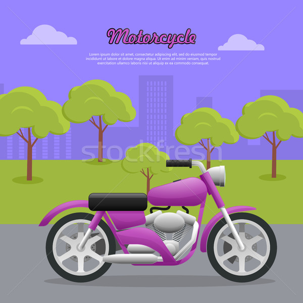 現代の バイオレット オートバイ 道路 ビッグ 市 ストックフォト © robuart