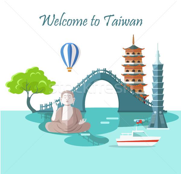 Karşılama Tayvan tebrik kartı geleneksel vektör renkli Stok fotoğraf © robuart