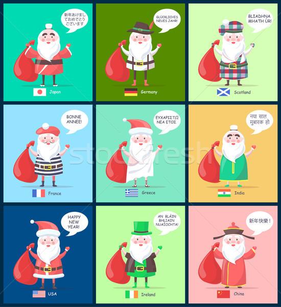 Japan Germany Santa Clauses Vector Illustration Stock photo © robuart