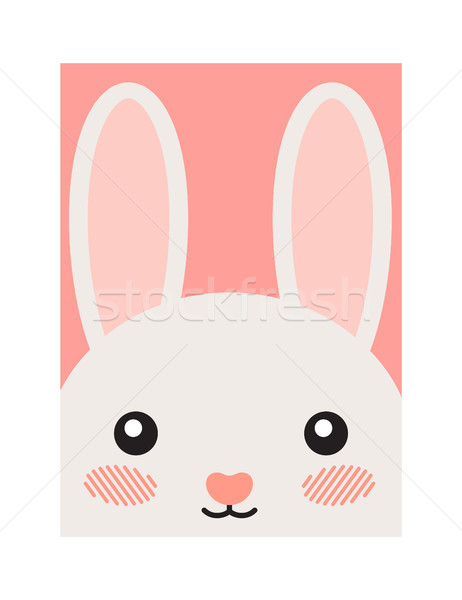 Cute Cartoon Hare Illustration, Joyful Animal Stock photo © robuart