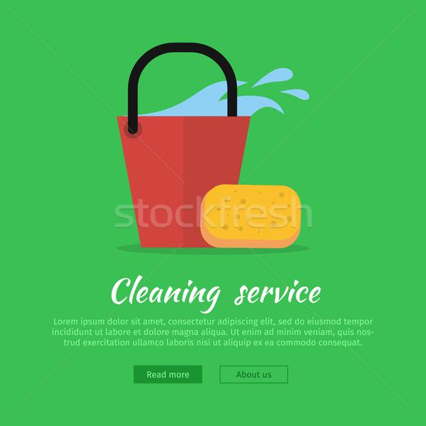 Czyszczenia internetowych banner wiadro wody gąbki Zdjęcia stock © robuart
