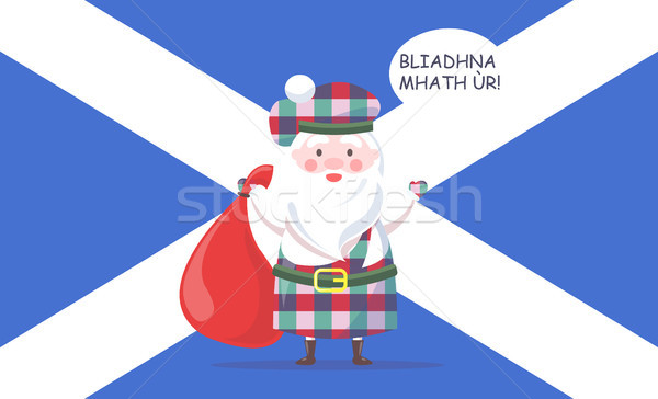Scottish Santa Claus in Kilt Greets with New Year Stock photo © robuart