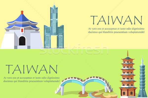 Tayvan afiş mimari renkli stil Stok fotoğraf © robuart