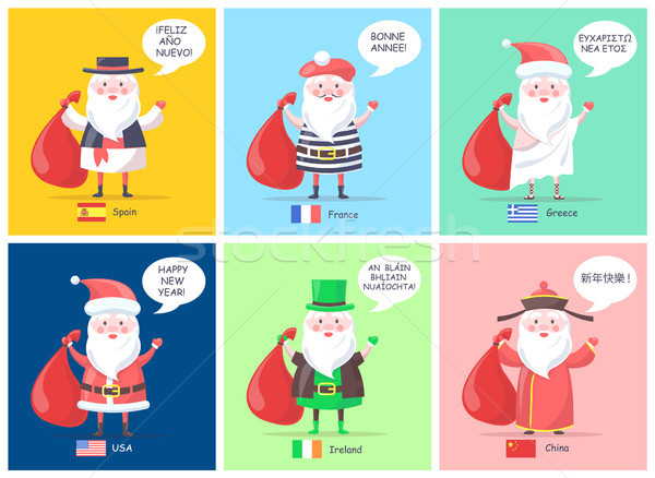 Spain and France Santa Clauses Vector Illustration Stock photo © robuart