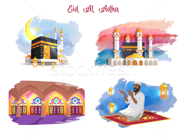 Eid Al Adha Muslim Holiday Thematic Pictures Set Stock photo © robuart