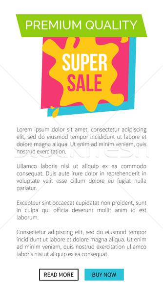 Prima calidad súper venta web página Foto stock © robuart