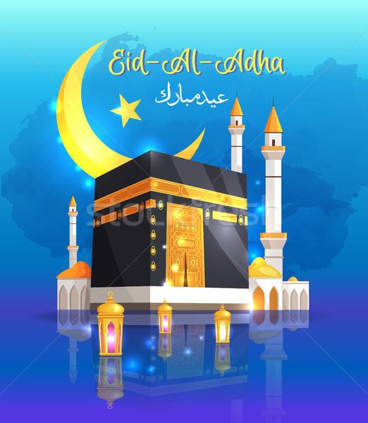 Arabski wakacje promo plakat meczet Zdjęcia stock © robuart