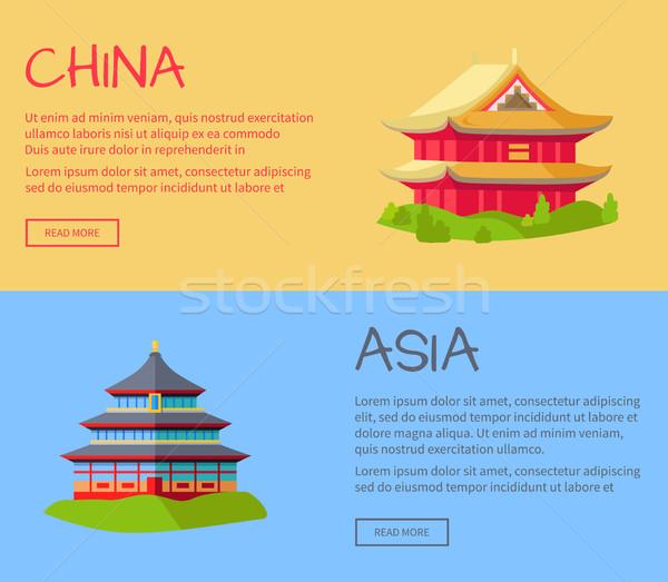 Chiny asia tradycyjny domów trawy zielona trawa Zdjęcia stock © robuart