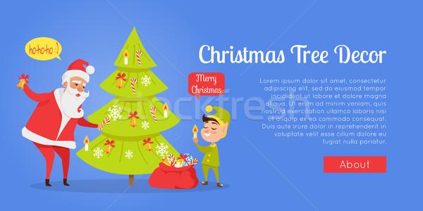 Stock photo: Christmas Tree Decor Web Banner. Vector Illustration