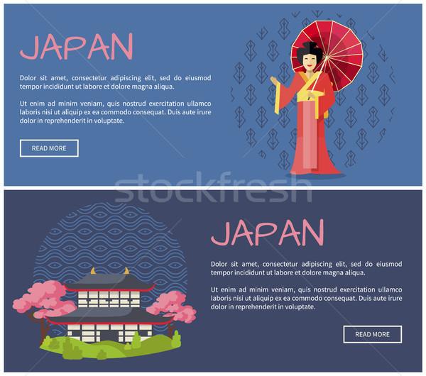Japán promóciós internet oldalak sablonok szett Stock fotó © robuart