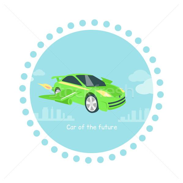автомобилей будущем икона изолированный автомобиль технологий Сток-фото © robuart