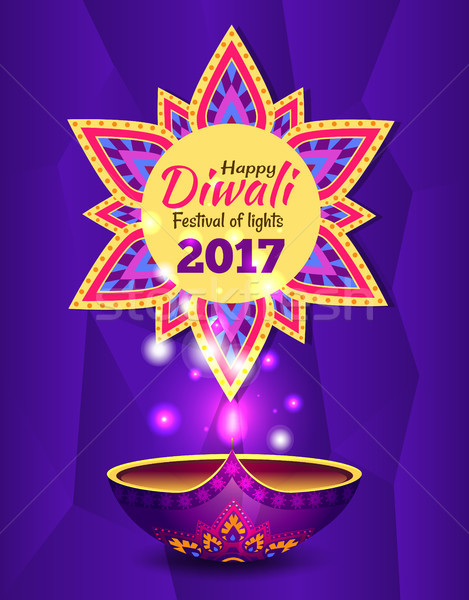 Stock photo: Happy Diwali Promo Poster Vector Illustration Text