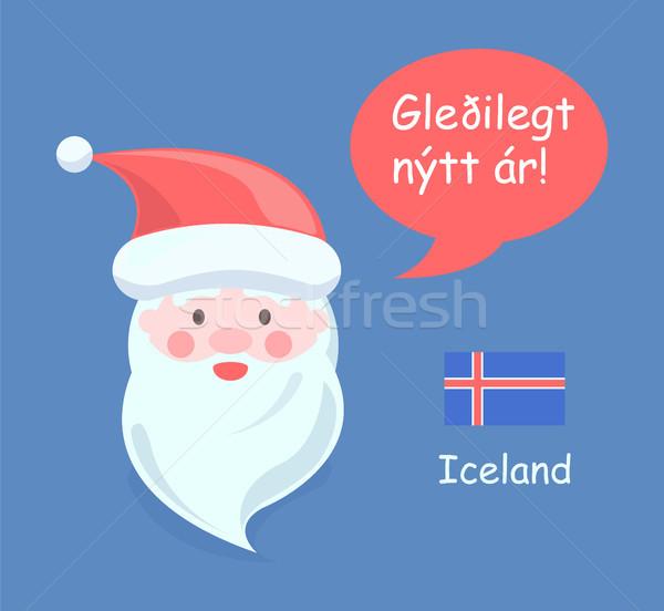 Iceland Santa Claus Poster Vector Illustration Stock photo © robuart