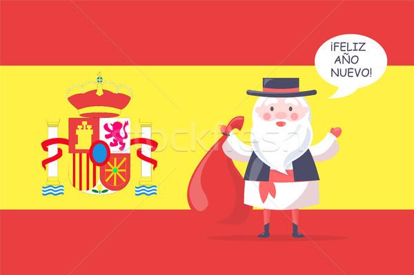 Espanhol papai noel traje saco dom Foto stock © robuart