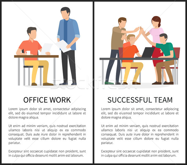 Irodai munka sikeres csapat függőleges plakátok promo Stock fotó © robuart